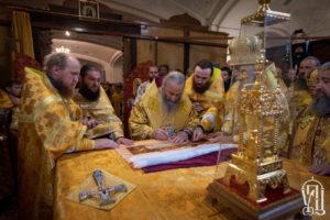 В день Собора Волынских святых Предстоятель возглавил праздничное богослужение в Луцке (+фото)
