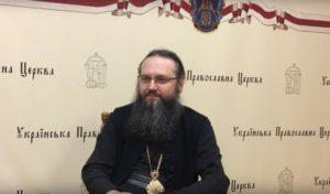 Рішення Константинополя — це анексія території УПЦ — інтерв'ю архієпископа Климента (рос) (відео)