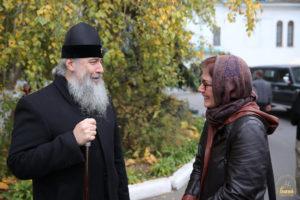 Святогорскую Лавру посетила Посол США