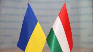Викарий Киевской Митрополиипринял участие в мероприятии, организованном посольством Венгрии в Украине