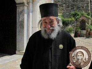 Отошел к Богу игумен монастыря Дохиар архимандрит Григорий (+видео)