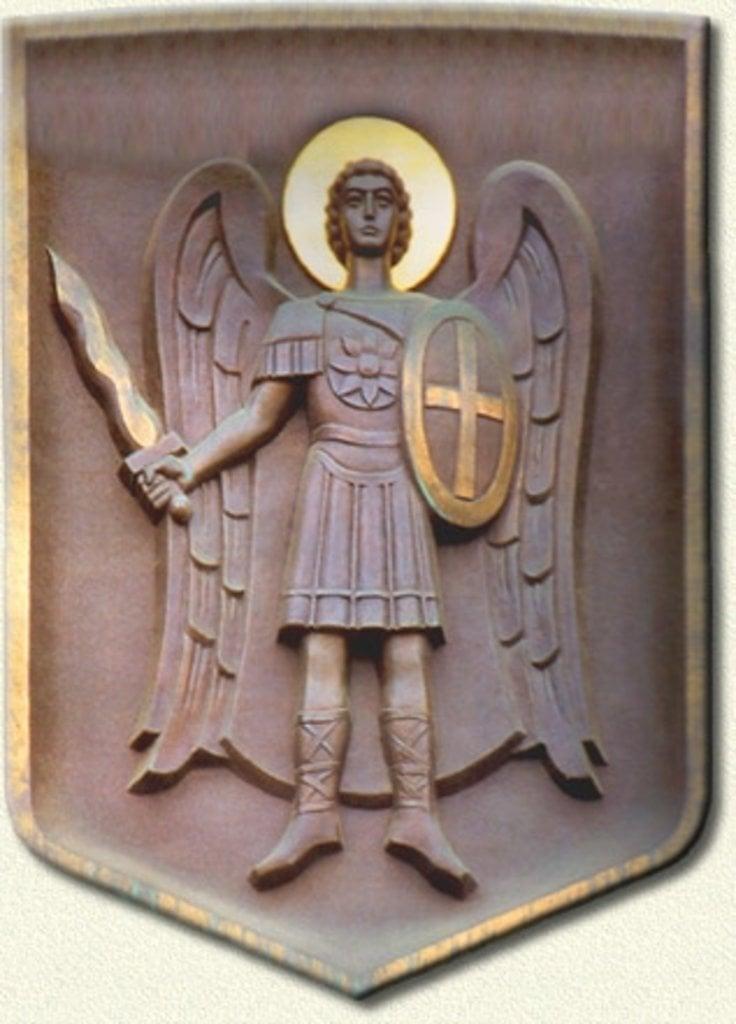 важно знать, старый герб киева до архангела михаила фото пределах района