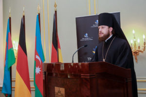 Глава Представительства УПЦ при европейских международных организациях принял участие в конференции в Берлине