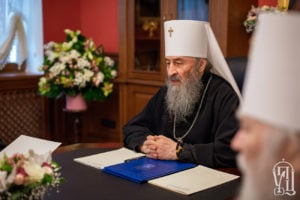 Address of The Holy Synod of the Ukrainian Orthodox Church of 17 December 2018 to the hierarchy, clergy, monastics, and faithful