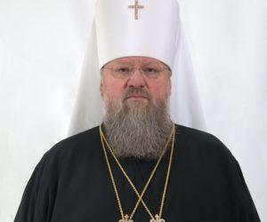 Митрополит Іларіон звернувся до Голови Донецької Державної адміністрації з відкритим листом