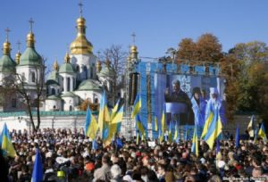 Бюджетников свозят в Киев в субботу «радоваться Томосу» – соцсети