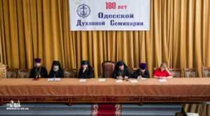 В Одессе на богословской конференции обсудили вопросы сотрудничества Церкви и общества
