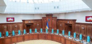 Около 50-ти депутатов просят Суд признать неконституционным обращение Совета по Томосу