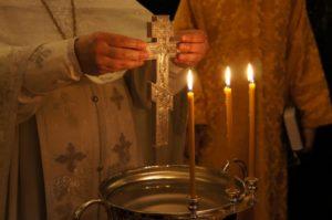 Навечір'я Богоявлення (Хрещенський святвечір) — історія, зміст, особливості
