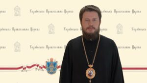 A video address the head of the UOC Representation to European International Organizations, to the officials of the UN, OSCE, EU and other countries due to the facts of large-scale violations of human rights in Ukraine and the real threat of escalation of religious conflicts