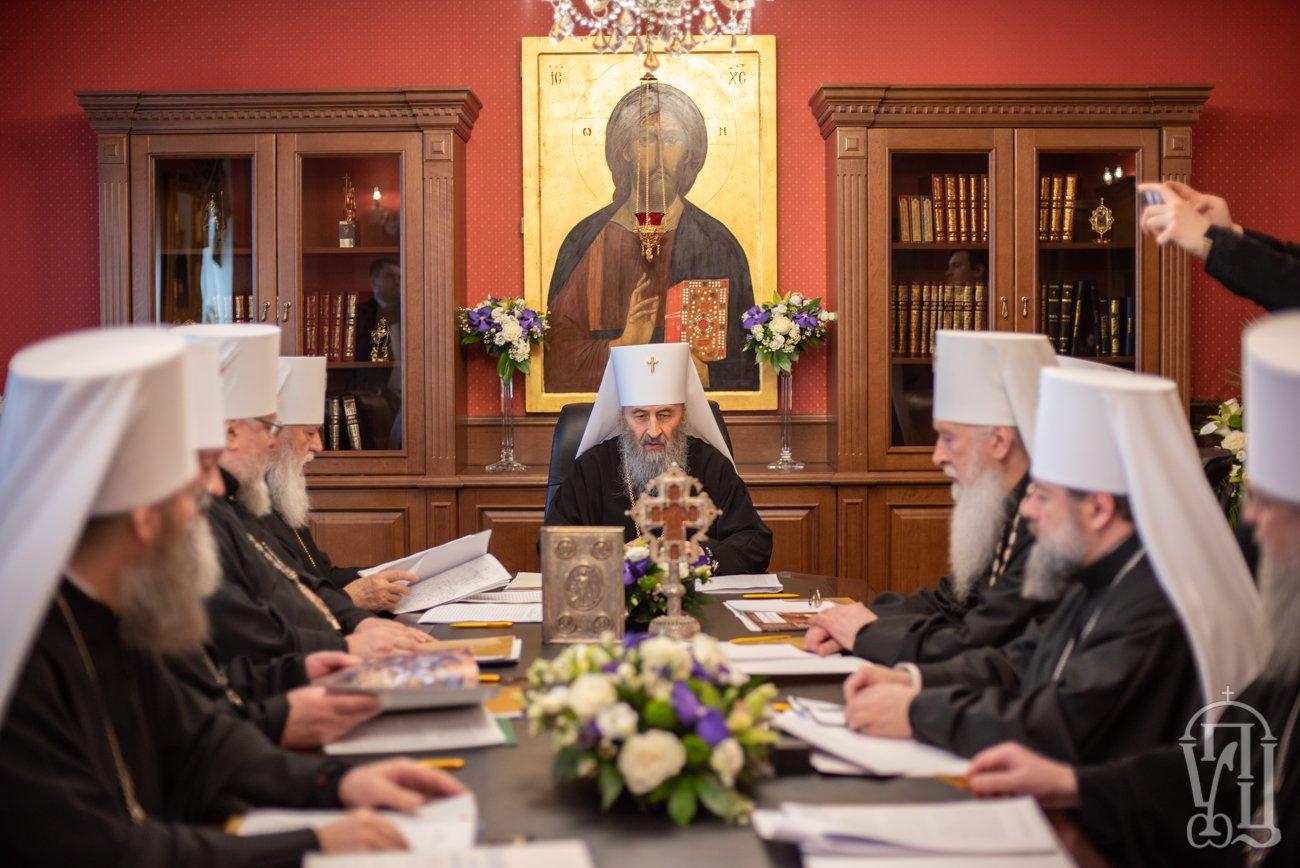 Заява Священного Синоду УПЦ