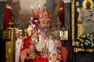 Easter Message from His Beatitude Metropolitan Onufriy to the Archpastors, Pastors, Monastics and all the Faithful of the Ukrainian Orthodox Church