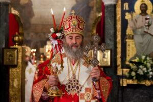 Пасхальное послание Блаженнейшего Митрополита Онуфрия архипастырям, пастырям, монашествующим и всем верным чадам Украинской Православной Церкви