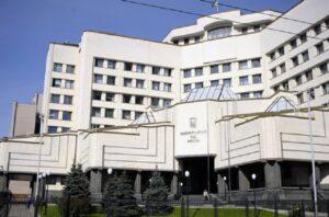 Конституционный суд открыл производство по делу о переименовании религиозных организаций