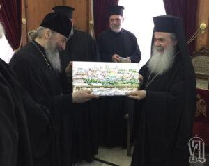 Блаженнейший Митрополит Онуфрий встретился с Иерусалимским Патриархом Феофилом III