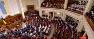 Блаженнейший Митрополит Онуфрий принял участие в инаугурации избранного президента Украины