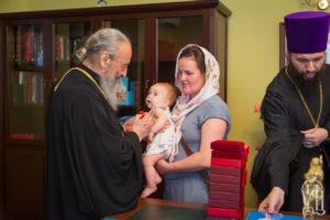 Блаженнейший Митрополит Онуфрий наградил матерей-героинь церковными отличиями