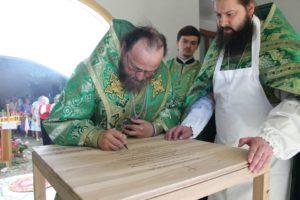 На Закарпатті та Луганщині освячено нові храми (фото)