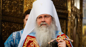 Congratulatory message from the Primate of the Orthodox Church in America, Metropolitan Tikhon Primate of the UOC Metropolitan Onufriy on the occasion of the fifth anniversary of his enthronement