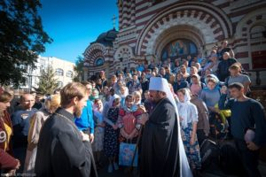 У Харкові відбувся з'їзд православної молоді з 12 міст України
