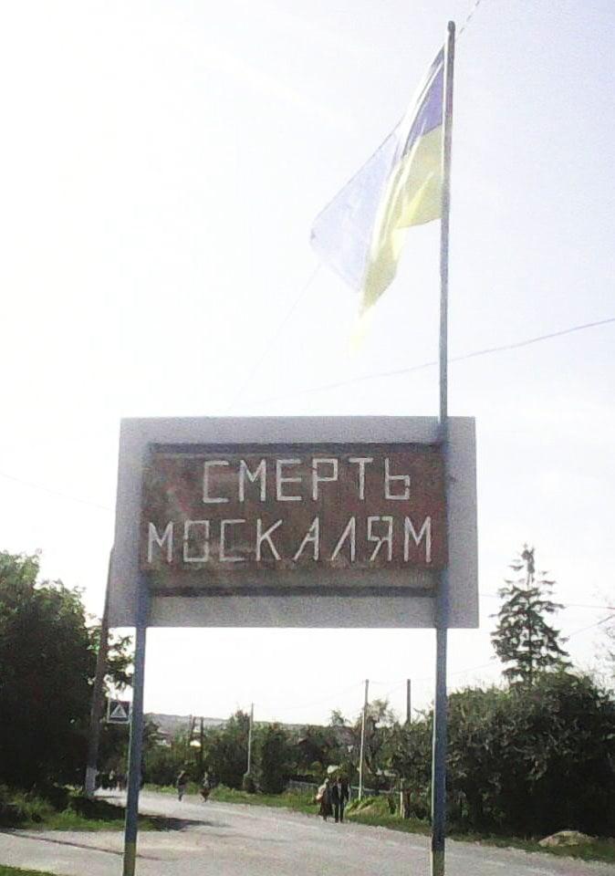 """Який мир? Це буде просто капітуляція. Ефесбівці прямо говорили: """"Нам Донбас і Крим не потрібен - нам потрібна вся Україна"""", - агент СБУ Сугерей - Цензор.НЕТ 9949"""