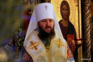 Митрополит Антоній: Де та єдність?! Визнання «ПЦУ» спричинило розділення українського народу і всього світу (відео)