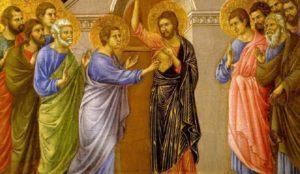 19 жовтня – день пам'яті апостола Фоми