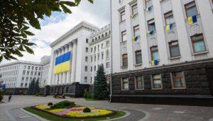 В УПЦ спростували фейк ЗМІ про акцію протесту віруючих проти проектів Президента