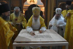 На Чернігівщині освячено новозбудований храм УПЦ (фото)