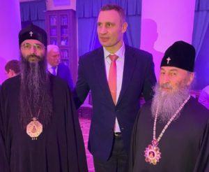 Блаженнейший Митрополит Онуфрий посетил торжественный прием в мэрии Киева