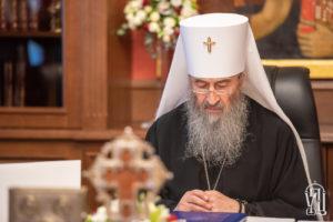 Защита Церкви от кощунства, а не спекуляция – Синод о прекращении евхаристического общения с теми, кто признал раскольников