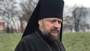 Суд вернул украинское гражданство епископу Гедеону (Харону)