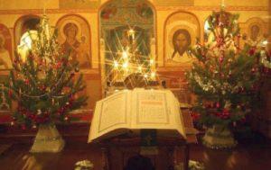 6 січня – Навечір'я Різдва Христового або Святий вечір