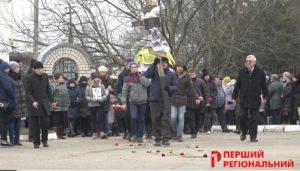 Священнослужители УПЦ совершили отпевание жертв сбитого в Иране самолета МАУ (фото, видео)