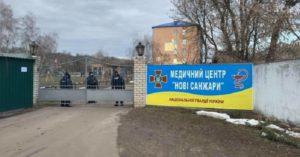 У Полтавській єпархії УПЦ запропонували допомогу евакуйованим з Китаю (оновлено, фото)