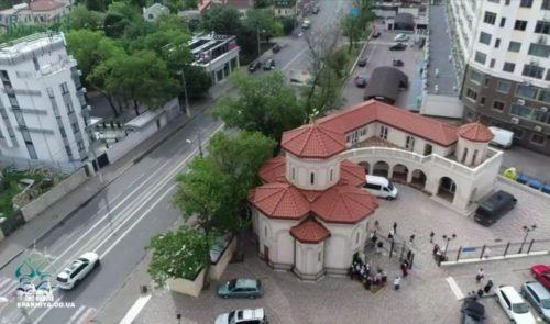 В Одесі освячено новозбудований храм на честь св. цариці Грузії Тамари (відео, фото)