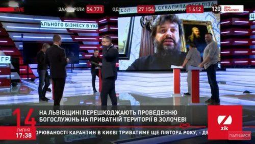 Митрополит Львівський Філарет прокоментував ситуацію в Золочеві (відео)