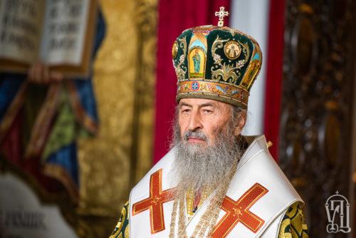Співчуття Блаженнішого Митрополита Онуфрія з приводу кончини митрополита Іоанникія (Кобзєва)