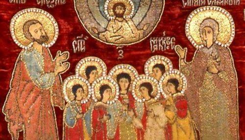14 серпня — семи мучеників Маккавеїв