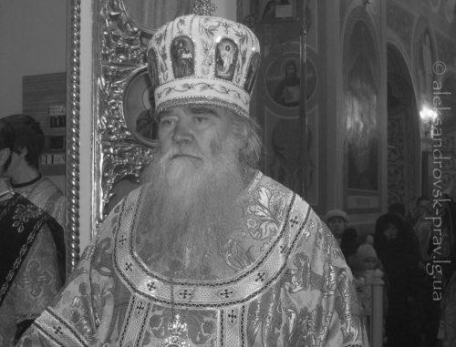 Відійшов до Господа митрополит Іоанникій (Кобзєв)