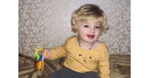 Родина священника просить допомогти вилікувати півторарічного сина