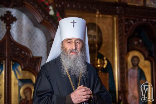 Звернення Предстоятеля Української Православної Церкви у зв'язку з посиленням епідемічної небезпеки поширення COVID-19