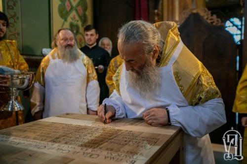 Блаженніший Митрополит Онуфрій очолив освячення престолу у кафедральному соборі Борисполя (+відео)