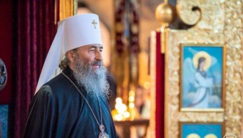 Привітання Блаженнішого Митрополита Онуфрія Святішому Патріарху Кирилу з днем народження