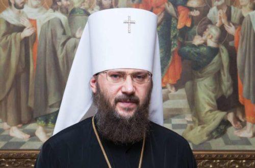 Митрополит Антоній: На наших очах створюється симулякр Православ'я
