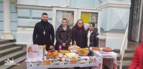 В єпархіях УПЦ продовжують допомагати нужденним