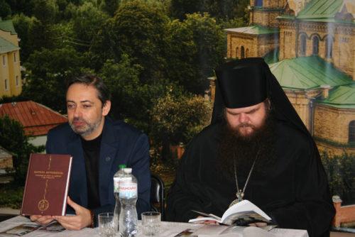 У Бориспільській єпархії презентували книгу на основі розсекречених архівів КДБ про репресованих священників і віруючих