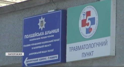 Священнослужители Запорожской епархии рассказали СМИ о подробностях нападения на них (видео)