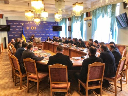 Представители УПЦ приняли участие в работе Общественного совета при Министерстве образования и науки Украины