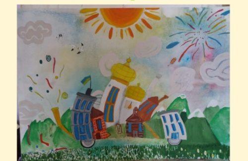 До Великодня на Закарпатті та Херсонщині стартували благодійні акції для нужденних і конкурс малюнків для дітей
